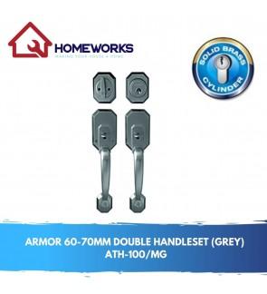 60-70MM DOOR LOCK DOUBLE HANDLESET DOOR LOCK (GREY) ATH-100/MG